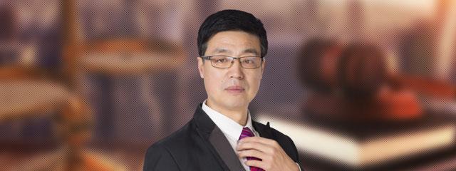 棗莊律師-岳保國