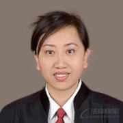 褚海波律师