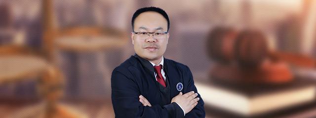 滨州律师-王庆祥