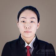 尹艳华律师
