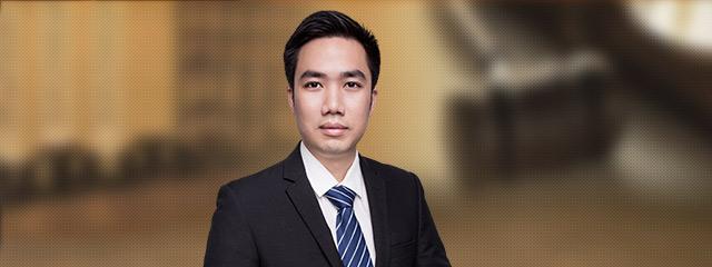 阳江律师-周文靖