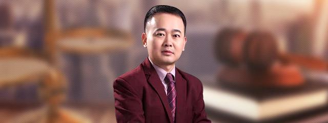 益陽律師-楊軍