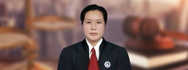 朝阳律师-薛秀华