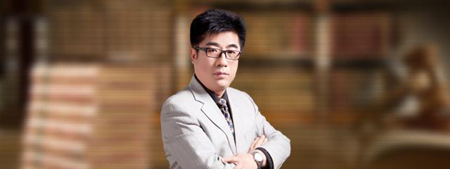 唐山律师-刘俊国