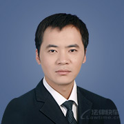 李海濤律師