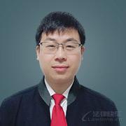 馬彥飛律師