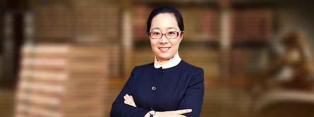 鞍山律師-梅琳