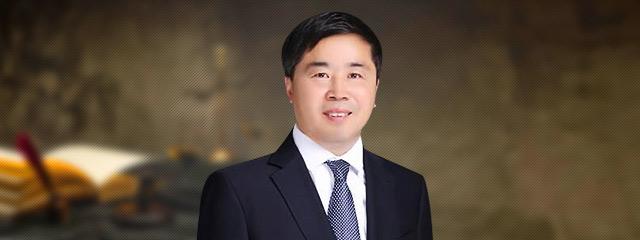 長春律師-徐永平