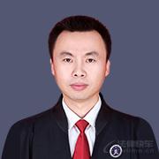 烏魯木齊律師-徐金兵