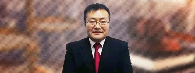 大興安嶺律師-李國棟