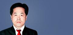 淮北律师-王兆新