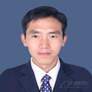李貴紅律師