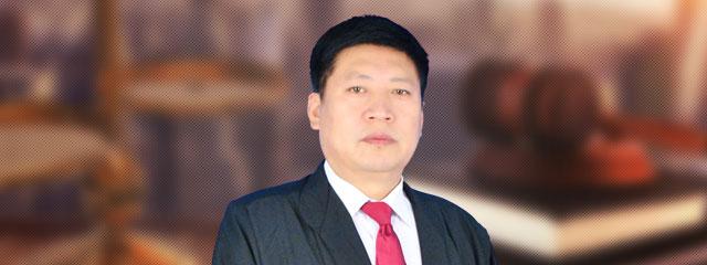 周口律師-李廣俊
