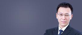 天津高航律師事務所王佰光律師