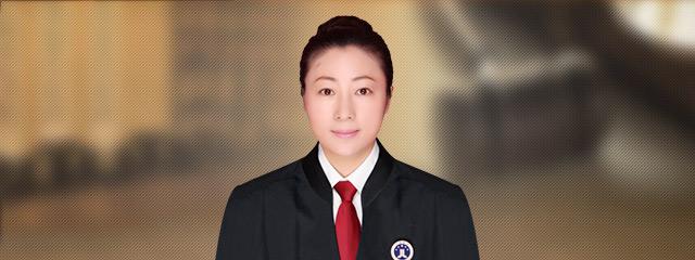 锦州律师-姜海兰