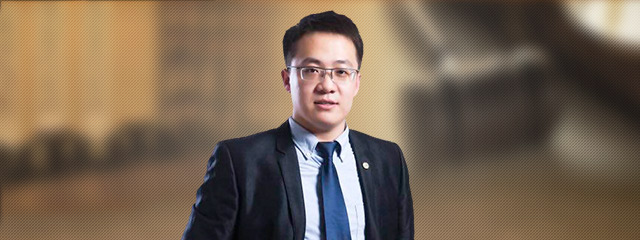 聊城律師-劉陽