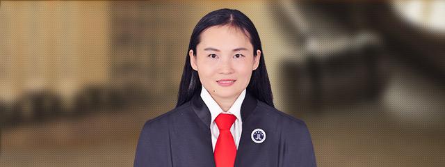 吐鲁番律师-石胜男