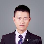 涂宗华律师