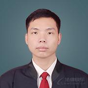 中山律师-冯绍锋
