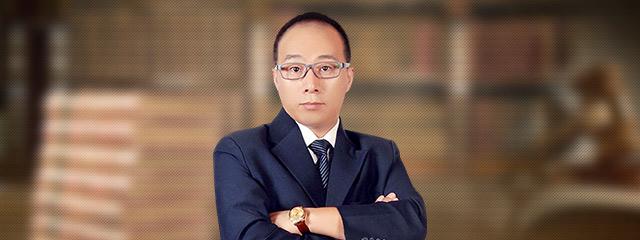 佳木斯律師-王振國