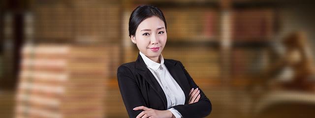 汕頭律師-鄭夢娜