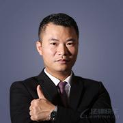 劉存權律師
