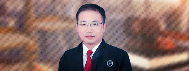 上饒律師-胡國慶