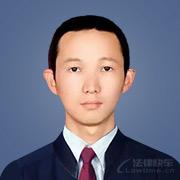 马启林律师
