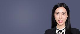 廣東一粵律師事務所高靜婷律師