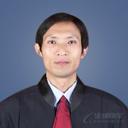 李海軍律師