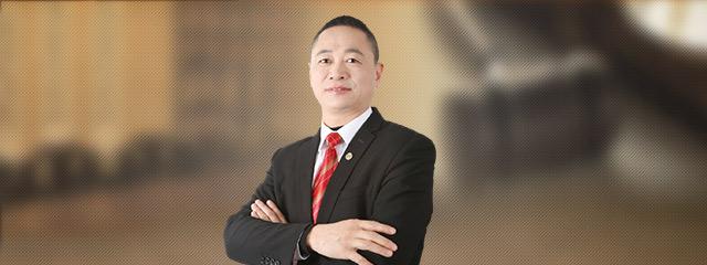常德律師-郭豐
