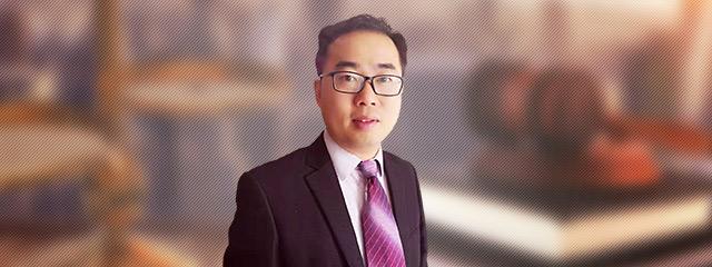 惠州律師-羅毅