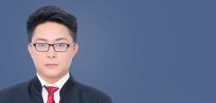 邢台律师-徐帅
