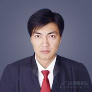 宿遷律師-胡劍橋