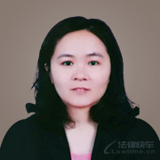 張慶花律師