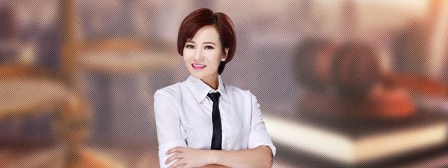 巴音郭楞州律师-沈玲利
