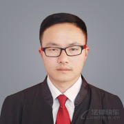 曲靖律师-雷远志