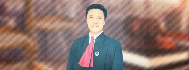 阜新律師-高峰