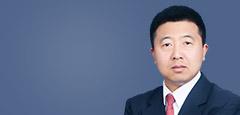 南京律師-殷新財