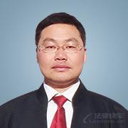 謝志勇律師