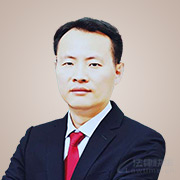 王华锋律师