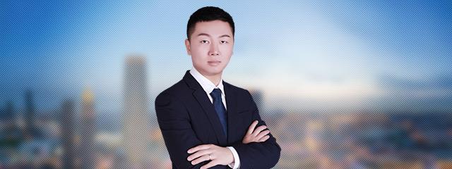梅州律师-黄尚骏