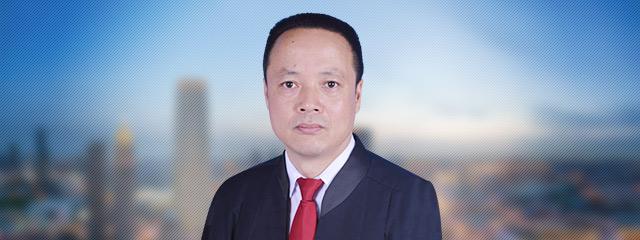 内江律师-李国强
