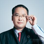 李榮維律師