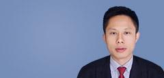 吉安律師-劉雪勇