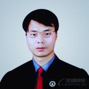 王志軍律師
