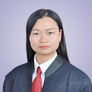 贵阳律师-杨蕊鸣