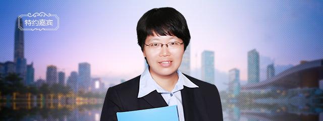 南通律師-劉小琴