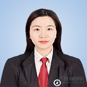 衡陽律師-劉莉