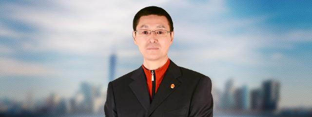 丹東律師-林雪松